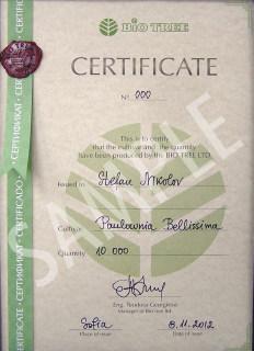 Сертификат Био трии