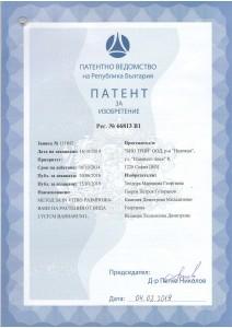 patent goji
